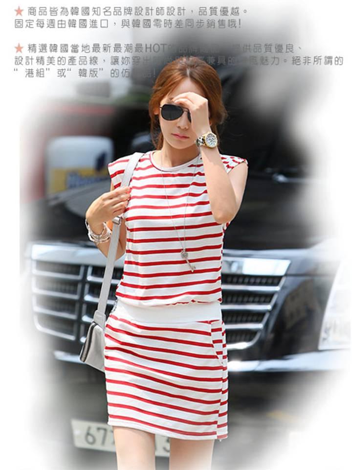 Stripe Casual Dress (Code: R1340)
