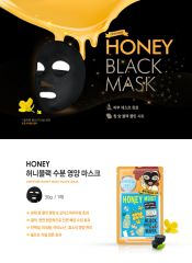 DWEYTREE - HONEY MOIST - Black Sheet Mask