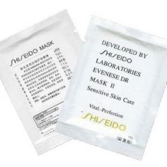 Shiseido Whitening Mud Mask (RM 1.00 Only)