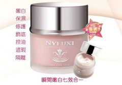 Nyfuxi Whitening Essence 30g (Japan)