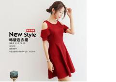 Keyhole Sleeves Dress (Code: T2037)